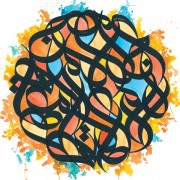 Brother Ali - All The Beauty In This Whole Life, 2xLP