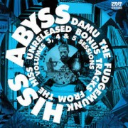 Damu The Fudgemunk - HISS Abyss: Unreleased Bonus Tracks From The HISS Volumes 3, 4 & 5 Sessions, 10""