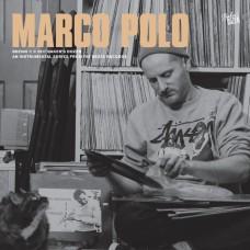 Marco Polo - Baker's Dozen, LP
