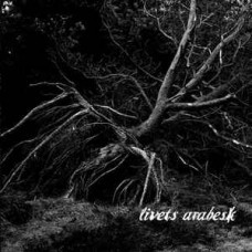 Swab & Marki Snøre - Livets Arabesk, LP