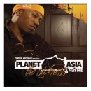 Planet Asia - The Sickness Part One, 2xLP