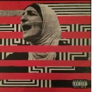 "Westside Gunn x Mr. Green - FLYGOD Is Good… All The Time, 12"", EP"