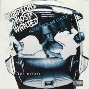 Comptons Most Wanted - Hood Took Me Under, 12""