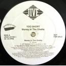 "Too $hort - Money In The Ghetto, 12"", Promo"
