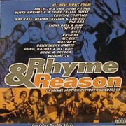 Various - Rhyme & Reason, 2xLP