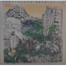 Steel Pulse - Handsworth Revolution, LP