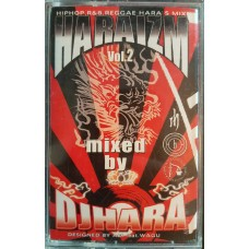 DJ Hara - Haraizm Vol. 2, Cassette, Promo