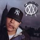 "Cage - Weatherproof, 12"", EP"