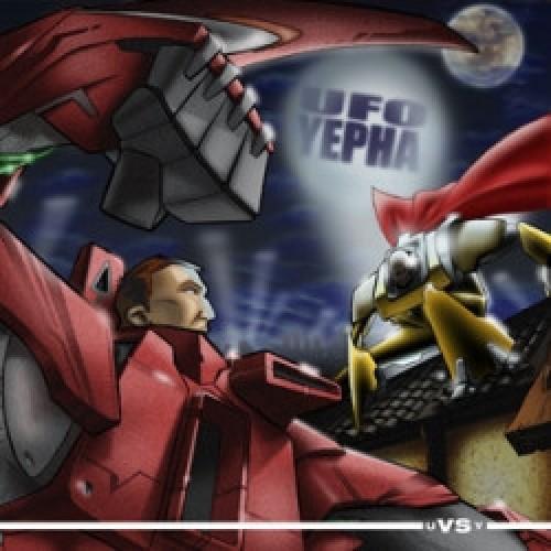 UFO Yepha - U Vs Y, 3xLP