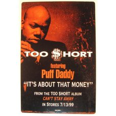 "Too Short - It's About That Money, 12"", Promo"