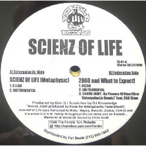 Scienz Of Life - Scienz Of Life (Metaphysic), 12""