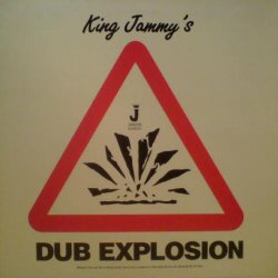 King Jammy's - Dub Explosion, LP