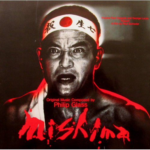 Philip Glass - Mishima, LP