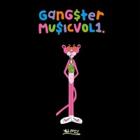 Various - Gangster Music Vol. 1, 2xLP