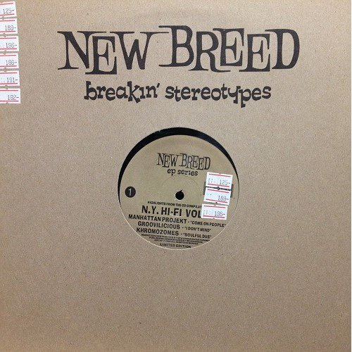 """Various - N.Y. Hi-Fi Vol. 2, 12"""", EP, Sampler"""