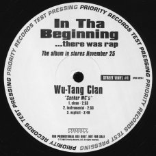 "Wu-Tang Clan / Too $hort - Sucker MC's / I Need A Freak, 12"", Promo"