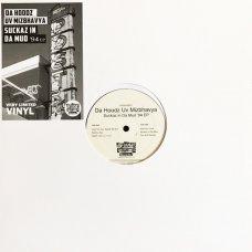 "Da Hoodz Uv Mizbhavya - Suckaz In Da Mud '94 EP, 12"", EP"