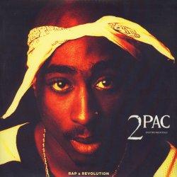 2Pac - Instrumentals, 2xLP