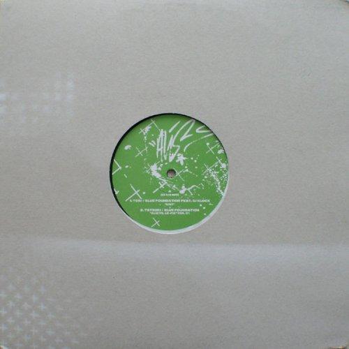 "Various - Alis EP, 12"", EP"