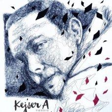 Kejser A - Færdig, LP, EP