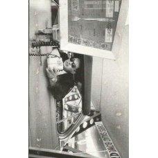 Beastie Boys - Ill Communication, Cassette