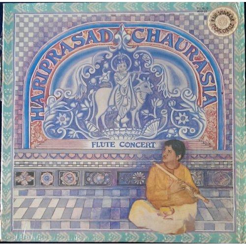 Hariprasad Chaurasia, Zakir Hussain - Flute Concert, LP