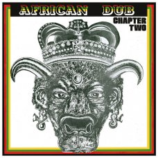 Joe Gibbs & The Professionals - African Dub (Chapter Two), LP, Reissue