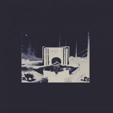 Earl Sweatshirt - I Don't Like Shit, I Don't Go Outside: An Album By Earl Sweatshirt, LP