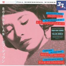 "Bob Dylan - Melancholy Mood , 7"", EP"