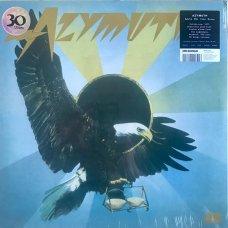 Azymuth - Águia Não Come Mosca, LP