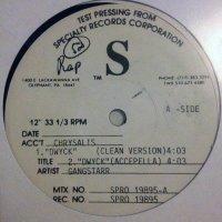 """Gang Starr - DWYCK, 12"""", Test Pressing"""