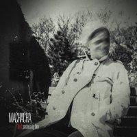 Machacha - Blod, Paranoia og Tårer, LP