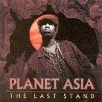 Planet Asia - The Last Stand, 2xLP, Mini-Album