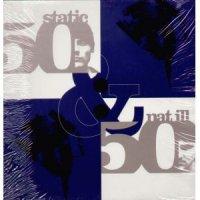 "Static & Nat Ill - 50/50, 12"""