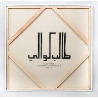 Talib Kweli - Prisoner Of Conscious, 2xLP