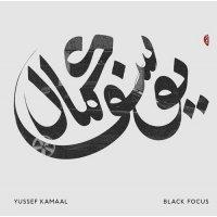 Yussef Kamaal - Black Focus, LP, Repress