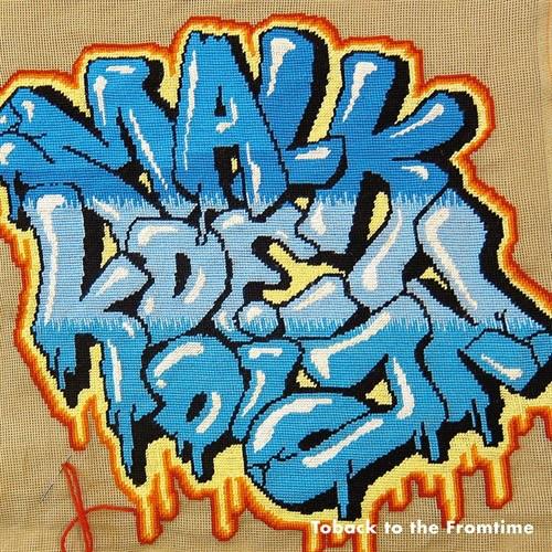 Malk De Koijn - Toback To The Fromtime, 2xLP