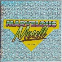 "Marvelous Mosell - Stopmotion / Usynlige Skateboards, 7"", Test Pressing"