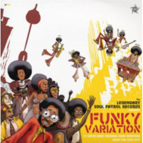 Various - Funky Variation, LP