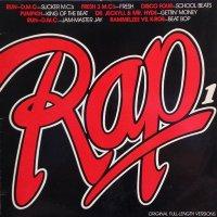 Various - Rap 1, LP