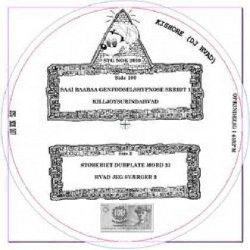 """DJ Hvad - Saai Baabaa Genfødselshypnose, 12"""""""