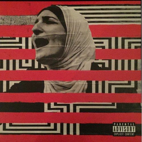 """WestsideGunn - FLYGOD Is Good… All The Time, 12"""", EP"""