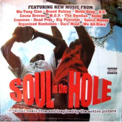 Various - Soul In The Hole, 2xLP