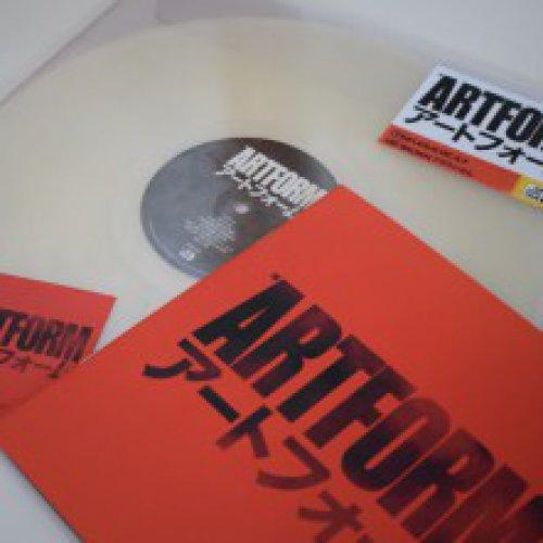 Confucius MC, Mr. Brown - The Artform, LP, EP