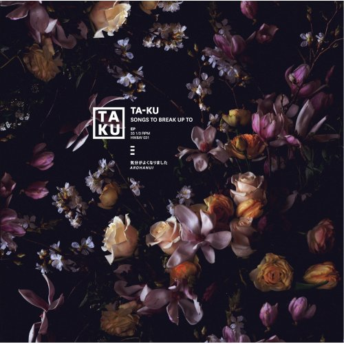 """Ta-Ku - Songs To Break Up To, 12"""", EP, Reissue"""