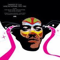 Oneness Of Juju - African Rhythms 1970-1982, 3xLP, Reissue, Remastered