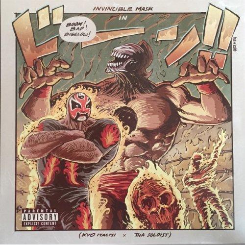 Invincible Mask - Boom! Bap! Bigelow!, LP