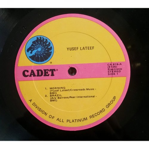 Yusef Lateef - Yusef Lateef, LP