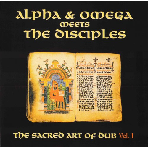 Alpha & Omega meets The Disciples - The Sacred Art Of Dub Vol 2, LP, Remastered