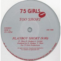 Too Short - Playboy Short / Don't Stop Rappin, 12""